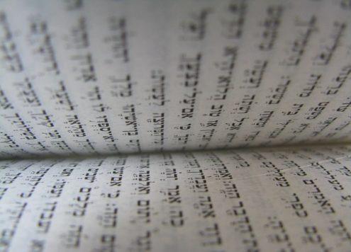 La lettre Shin quelques considérations EzoOccult