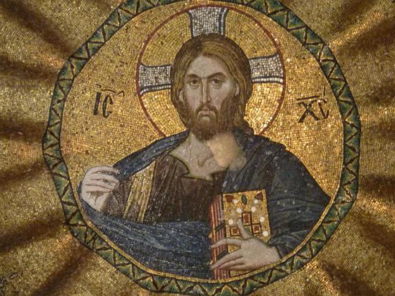 La Prière Sacerdotale [2] EzoOccult