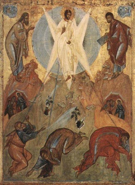 Le Catéchisme de l'Eglise Gnostique 1 EzoOccult
