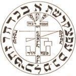 Les Clavicules de Salomon EzoOccult