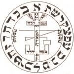 Les Clavicules de Salomon