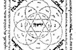 Une amulette kabbalistique contre le mal EzoOccult image 1