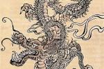 L'Alchimie Sexuelle Chinoise, recette de l'Immortalité EzoOccult