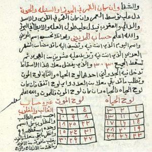 La Table d'Emeraude du Pseudo-Aristote