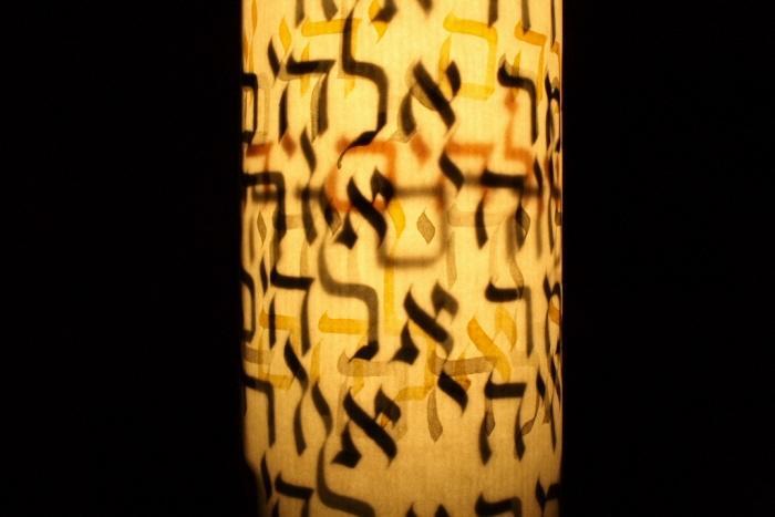 Idra Rabba Kadisha - Zohar, III, 127b – 145a EzoOccult image 2