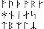 Runes03