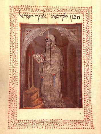 Les Sept Voies de la Kabbale Mystique selon Abraham Aboulafia