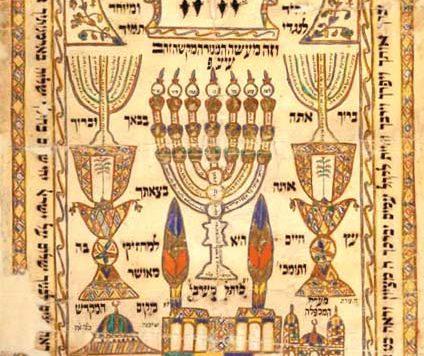 Une utilisation magique des Psaumes EzoOccult