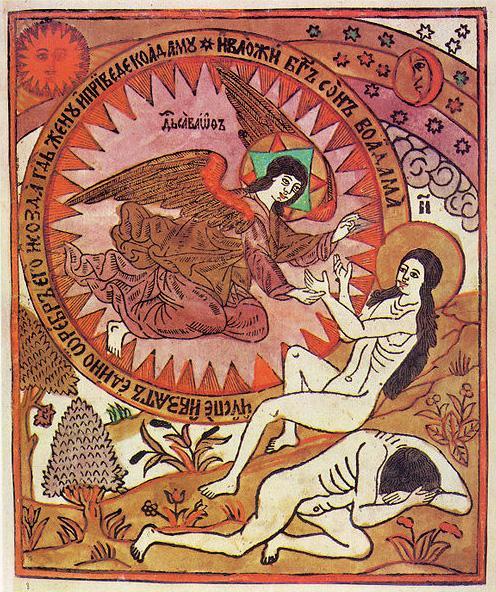 Adam & Eve, Russian Lubok woodcut 1792