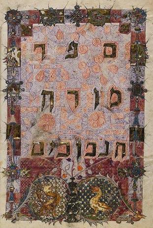 La porte de Kavanah EzoOccult