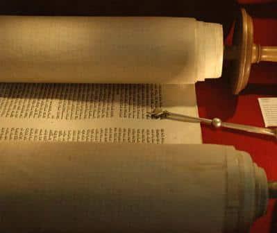 Lettre d'un Kabbaliste à un rabbin EzoOccult