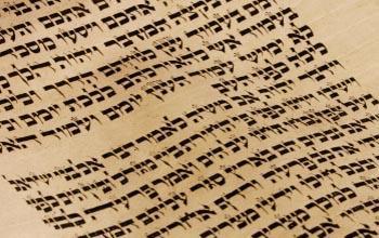 Les Dix Noms Divins selon le Sicle du Sanctuaire de Moïse de Léon.