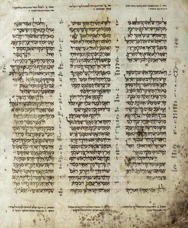 Yonah commenté par le Gaon de Vilna 1