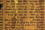 Yonah commenté par le Gaon de Vilna 1 EzoOccult