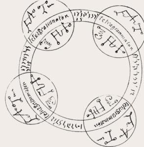 Le Grimoire des Bagues Cabalistiques et Astronomiques