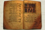 Profonds mystères de la Cabale divine 1 EzoOccult