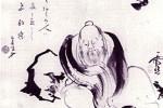 Vagabondage sans But – La Linguistique du Chaos de Chuang Tzu [1] EzoOccult