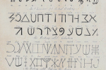 L'Aïq Bekar ou Kabbale des Neuf Chambres EzoOccult image 1