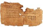 Oxyrhynchus_papyrus