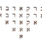 Les noms Magiques Abraxas, Abracadabra et Abrahadabra EzoOccult