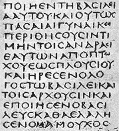 L'Isopséphie : de Babylone à Aïwaz EzoOccult