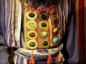 Les Noms Secrets de l'Urim et du Tumim