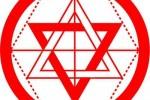 Du Martinisme et des Ordres Martinistes EzoOccult image 1