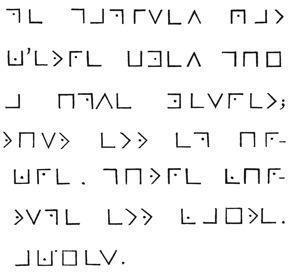 Les alphabets maçonniques 13