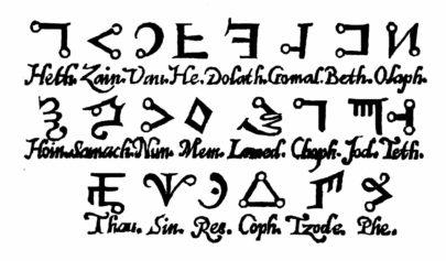 Alphabet magique du Transitus Fluvii