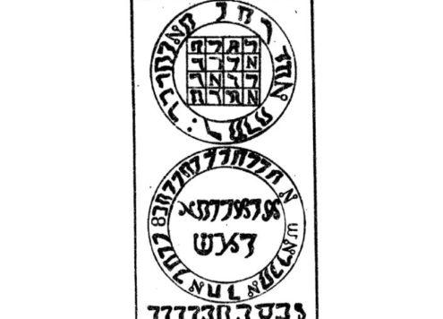 L'Heptaméron de Pierre d'Abane
