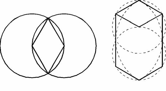 Anatomie du Corps de Dieu : chapitre 3 - image 15