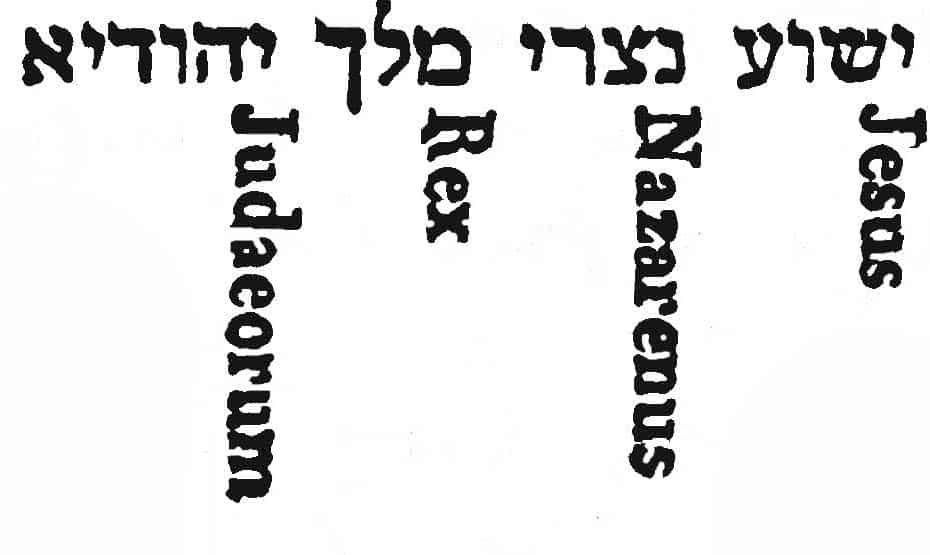 Elucidation du titre de la Sainte Croix