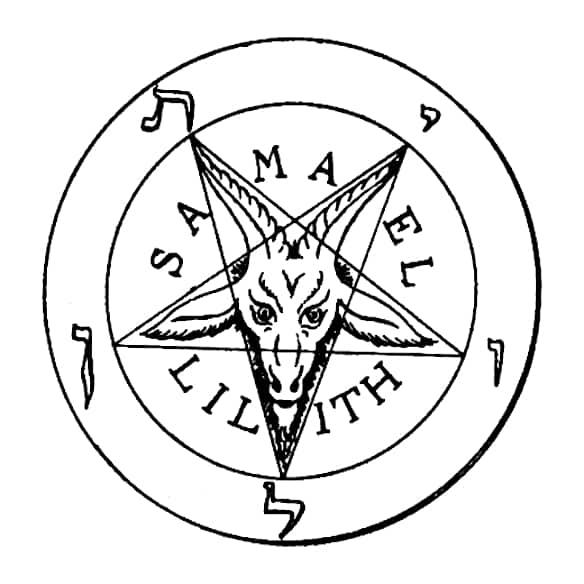 Le Pentagramme inversé de Guaita
